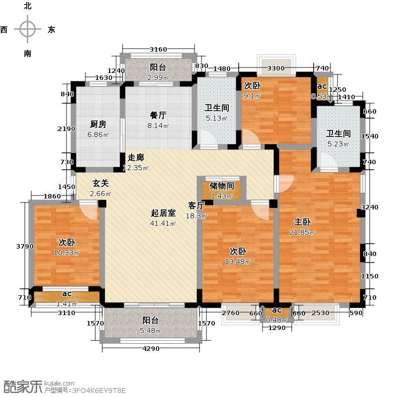 越湖家天下146.00㎡D2户型4室2厅2卫
