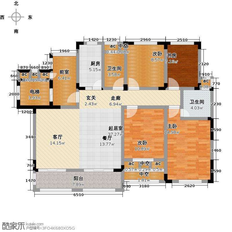 泰和郡137.00㎡电梯洋房3F户型4室2厅2卫