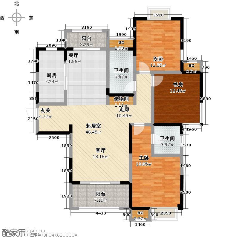 越湖家天下139.00㎡C户型139平米三室两厅两卫户型3室2厅2卫