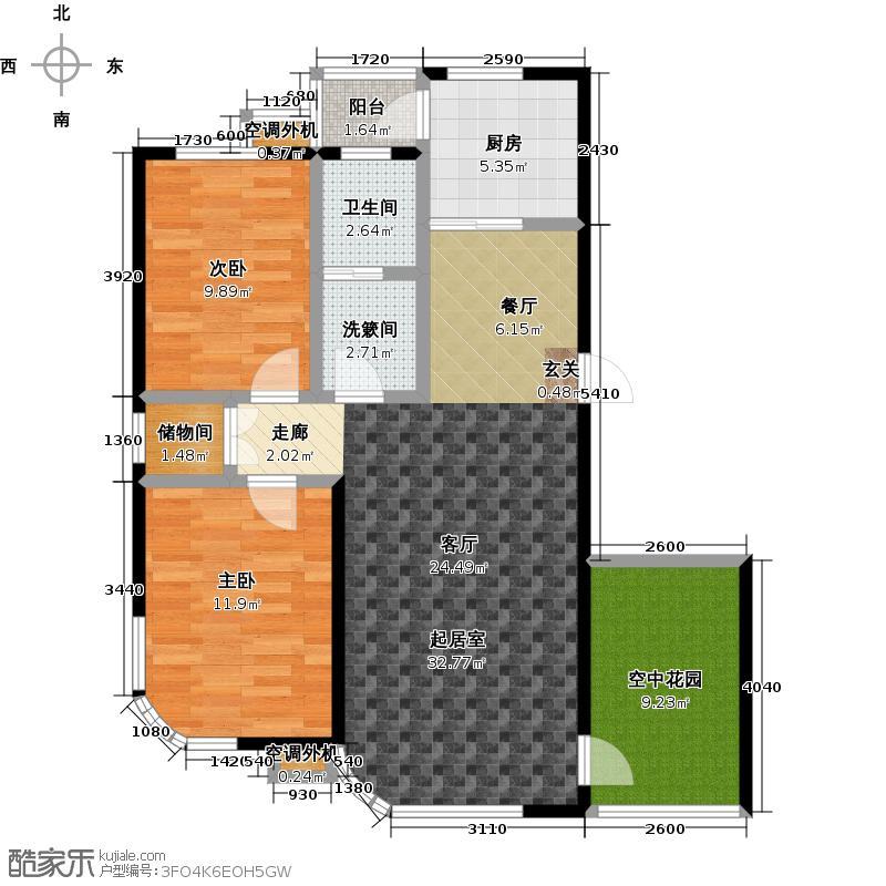 慧谷阳光95.00㎡二室二厅户型