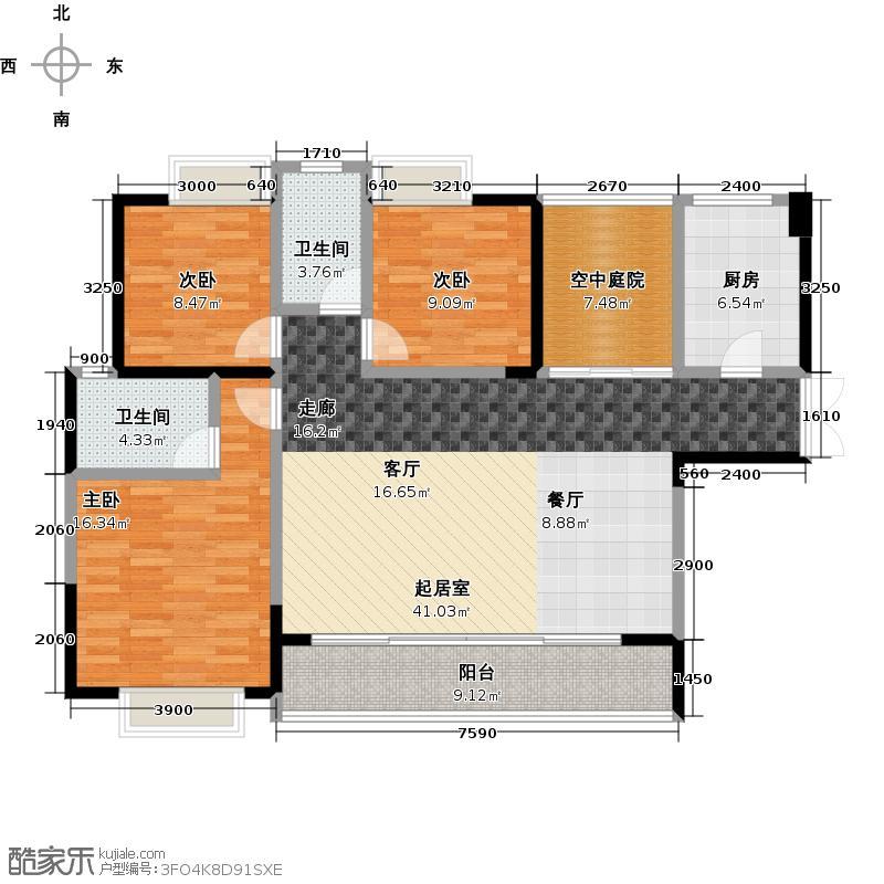 新地东方明珠134.00㎡三房两厅两卫户型3室2厅2卫