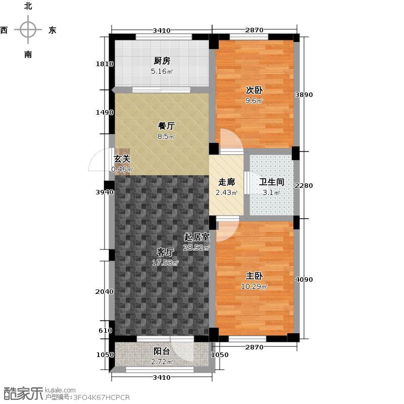 嵩森平安里74.99㎡两室两厅户型