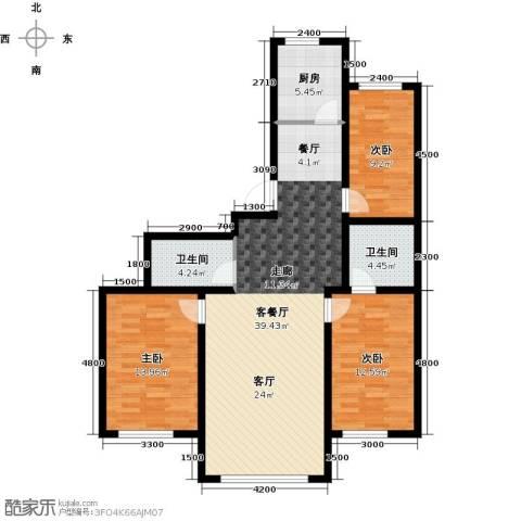 御景名家3室1厅2卫1厨138.00㎡户型图