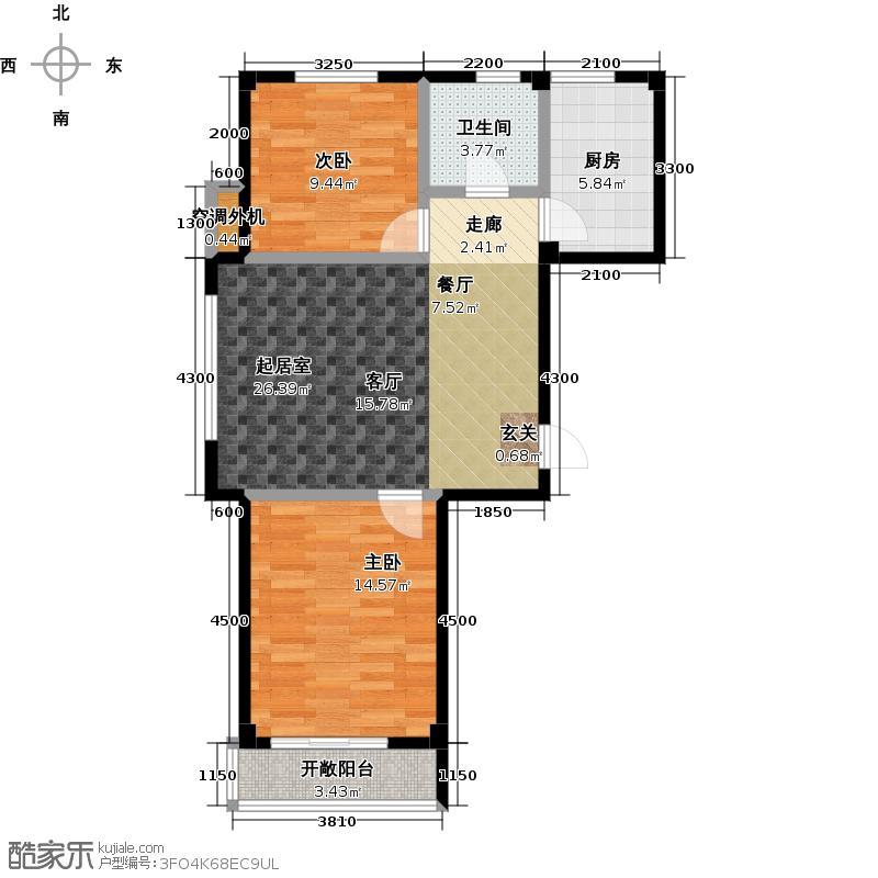 宏城嘉苑84.82㎡J户型 二室二厅一卫户型2室2厅1卫