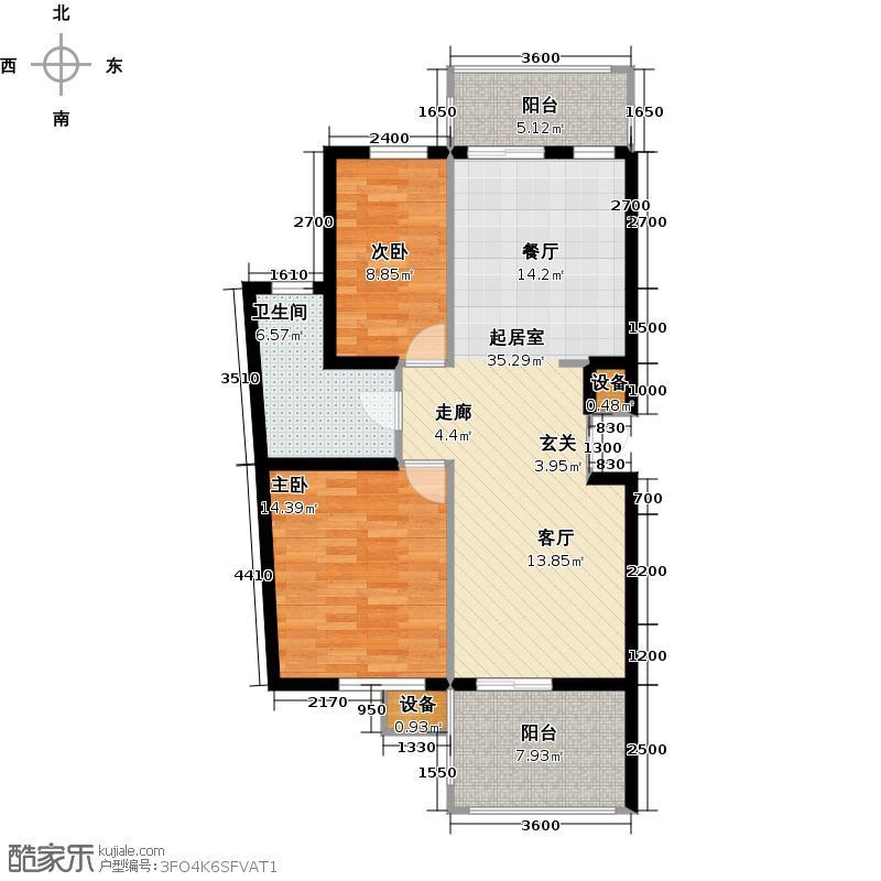 海悦山户型D 二室二厅一卫 96-109㎡户型