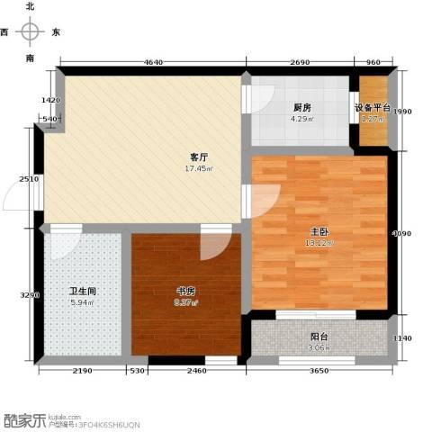 美树日记2室1厅1卫1厨79.00㎡户型图