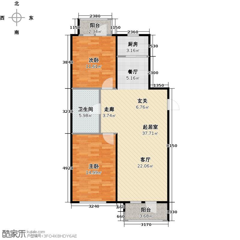 今都85.06㎡两房两厅户型