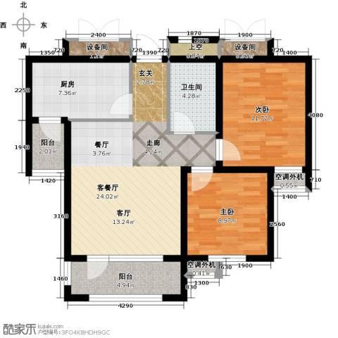 安邦北湾一期2室1厅1卫1厨99.00㎡户型图