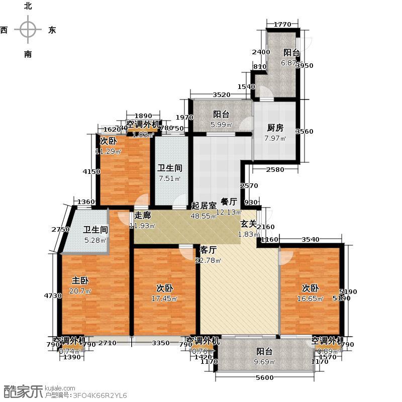 凯尔锋度184.00㎡2#楼四房两厅两卫184平米户型4室2厅2卫