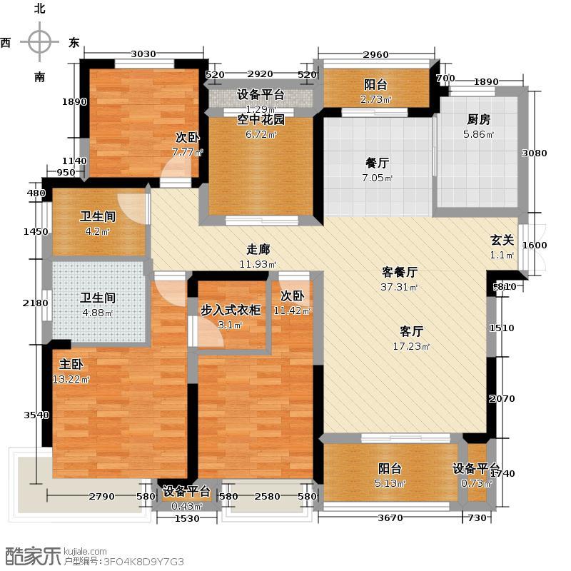 五矿万境水岸141.45㎡13栋1号户型4室2厅2卫