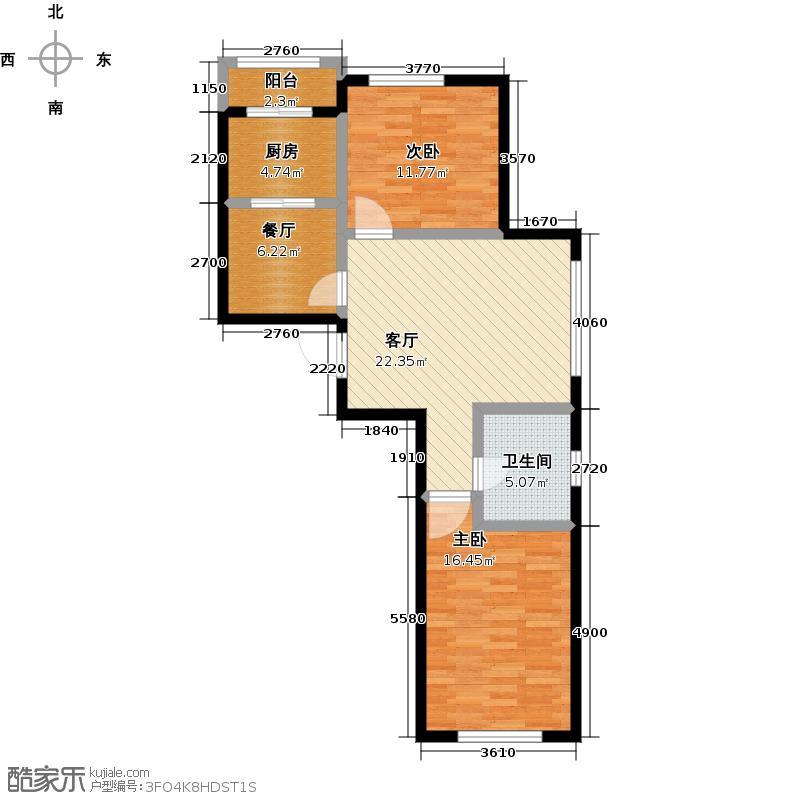 美树日记79.22㎡B6-2 二室二厅一卫户型2室2厅1卫