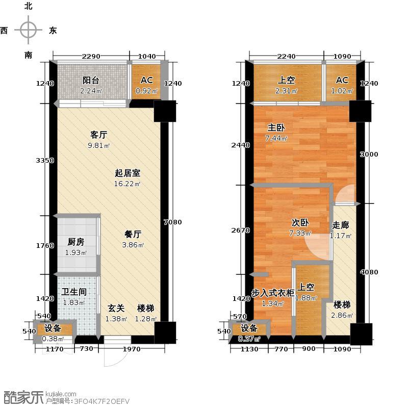 都市VIP56.00㎡A户型两室两厅一卫户型2室2厅1卫QQ