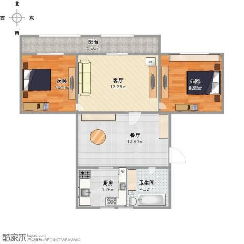 星海新村2室2厅1卫1厨79.00㎡户型图