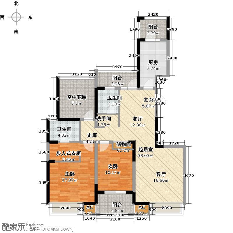 青剑湖公馆119.80㎡A1户型3室2厅2卫QQ