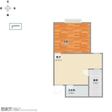 康宁小区1室1厅1卫1厨56.00㎡户型图