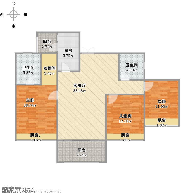 锦城南府H户型+改后户型图.jpg