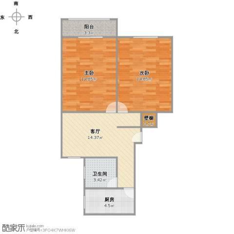 共和三村2室1厅1卫1厨75.00㎡户型图