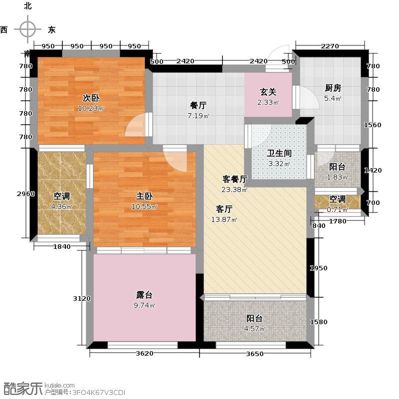 阳光龙庭87.99㎡二期S户型2室2厅1卫
