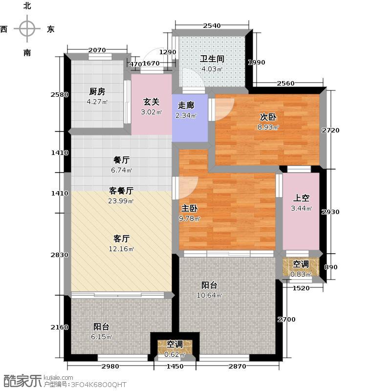 阳光龙庭86.15㎡二期楼栋 O户型2室2厅1卫