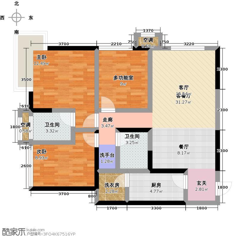 佳年华新生活C2户型2室1厅2卫1厨