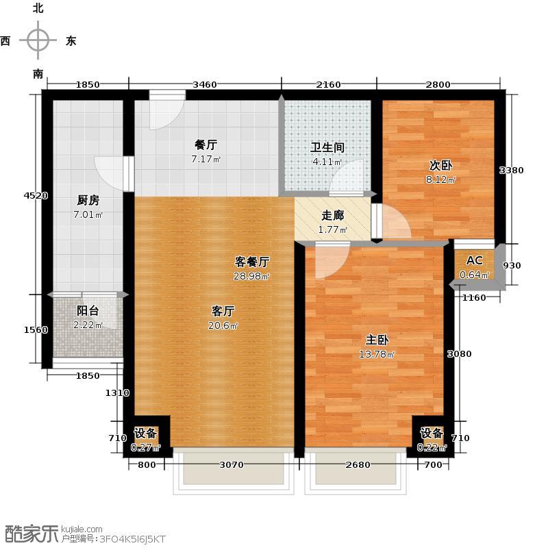佳合美地94.11㎡D户型 两室两厅一卫户型2室2厅1卫