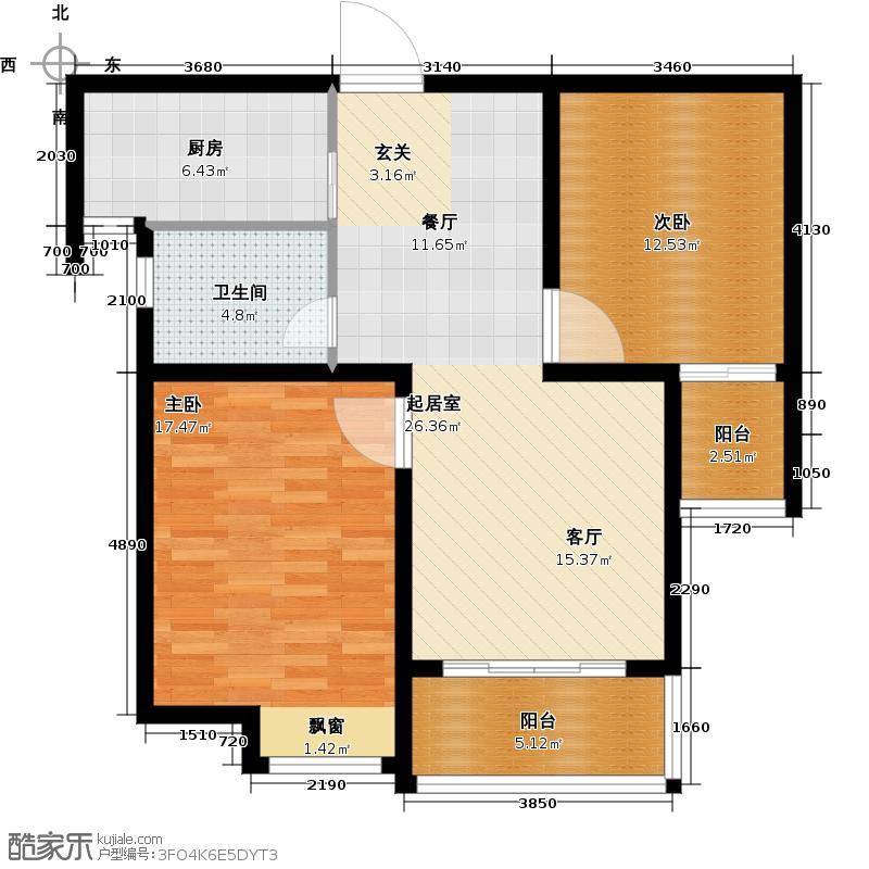 滨江明珠城86.18㎡A2户型2室2厅1卫户型2室2厅1卫