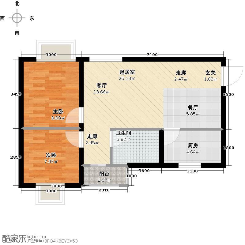 恒大城一期57.00㎡二房二厅一卫-套内面积57平方米-32套户型