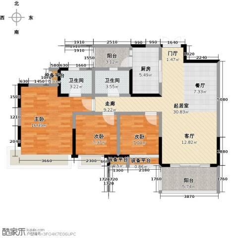 璐易豪庭3室0厅2卫1厨97.38㎡户型图