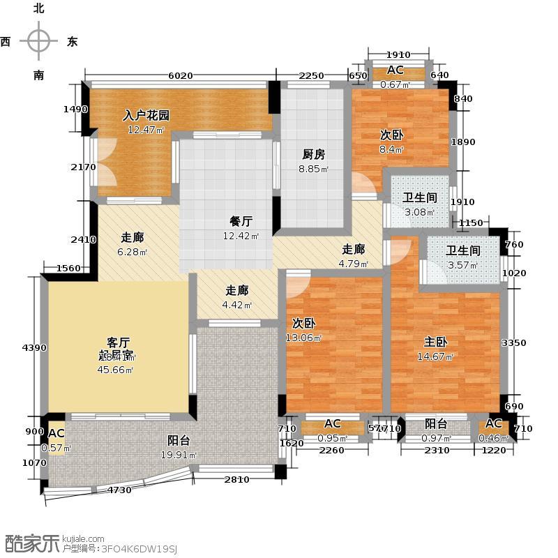 花季华庭B-1/B-2户型3室2卫1厨