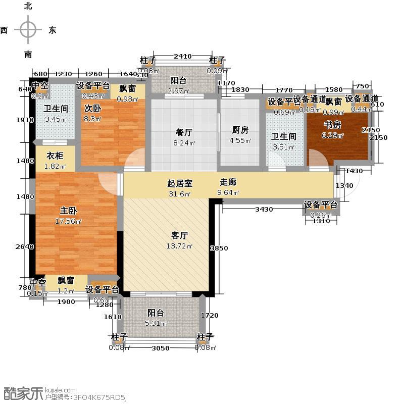中海朝阳郡108.00㎡二期铂宫A户型3室2厅2卫