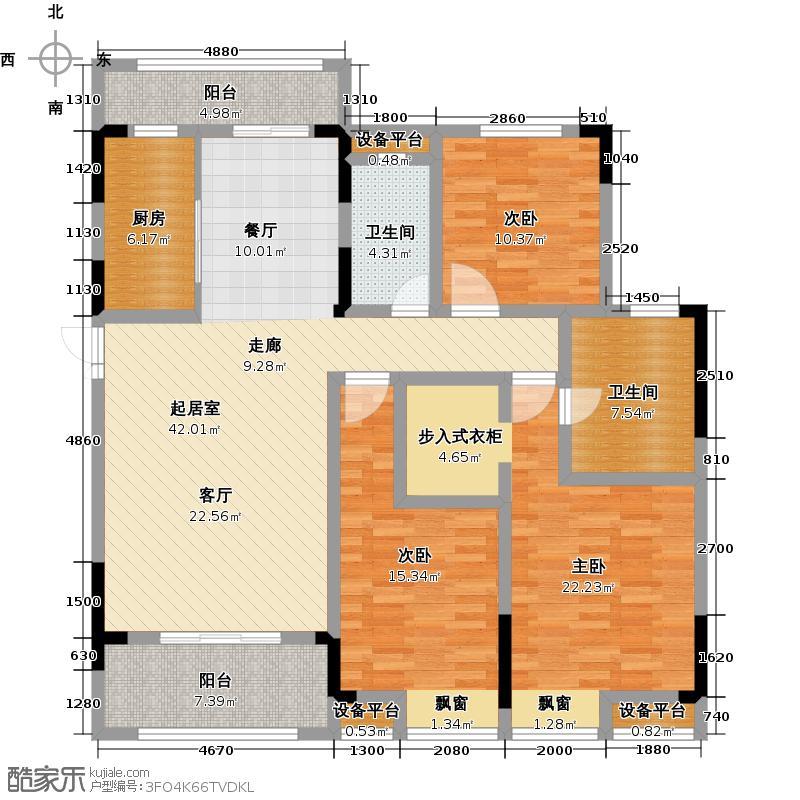 中海朝阳郡142.00㎡二期铂宫D户型3室2厅2卫