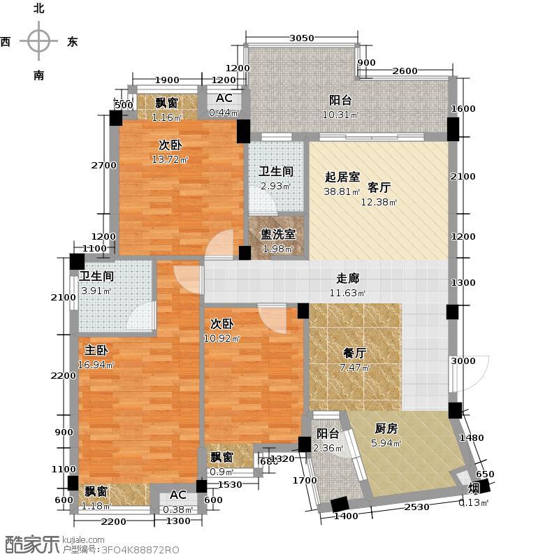 碧园印象桂林122.08㎡24#26#A4户型(8-11层):3房2厅2卫户型