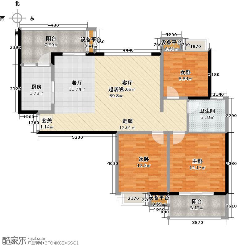 绿都万和城113.00㎡3B3房2厅1卫户型3室2厅1卫