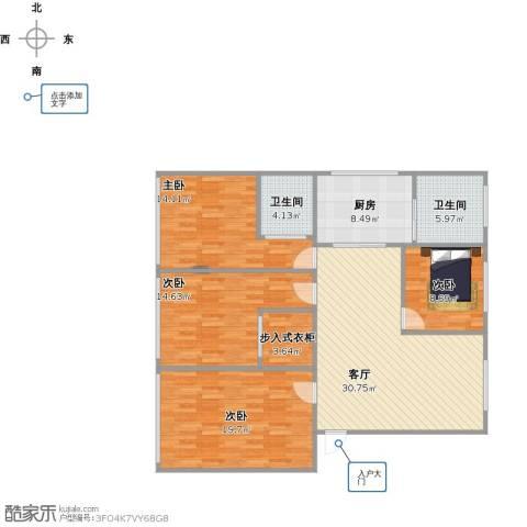 西门外大街16号院4室1厅2卫1厨150.00㎡户型图