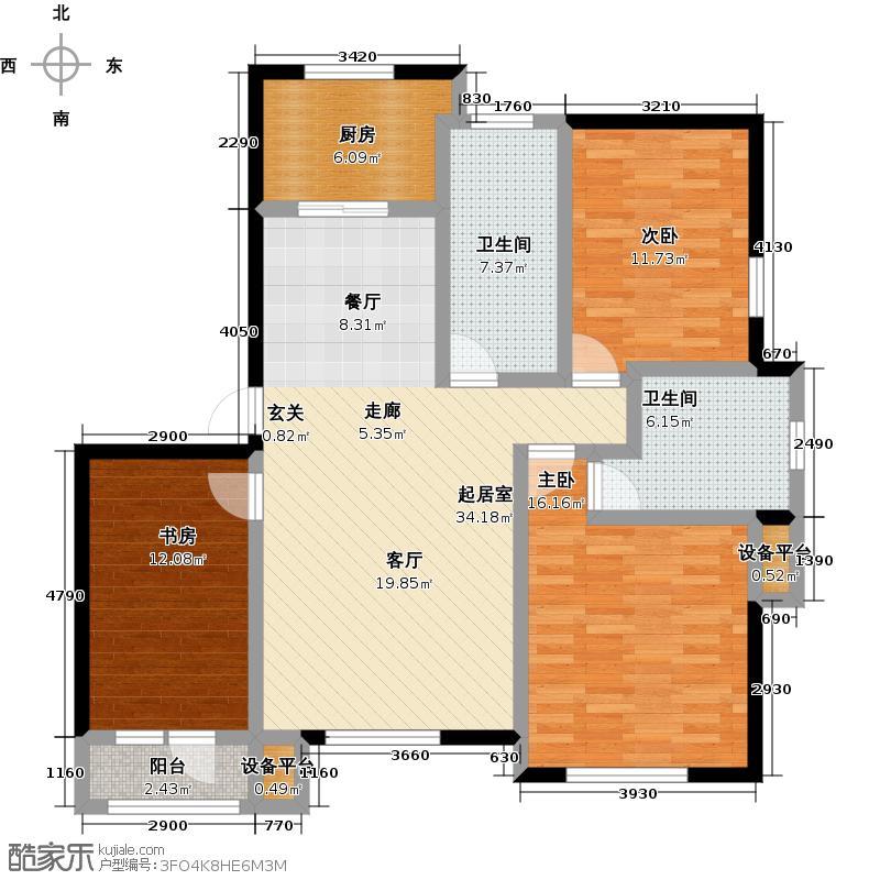 美树日记113.00㎡三室两厅两卫户型