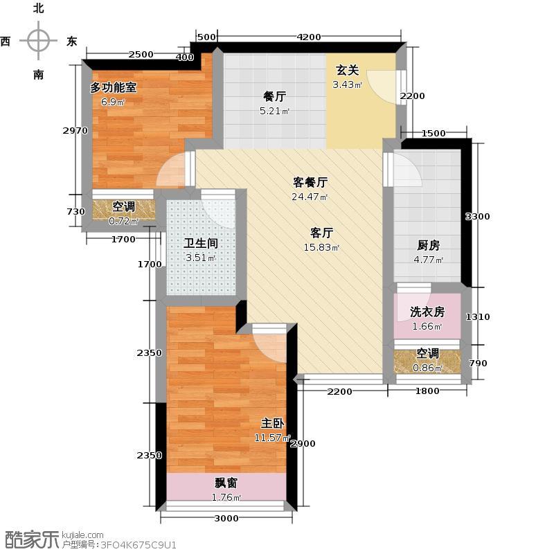 佳年华新生活A2户型1室1厅1卫1厨