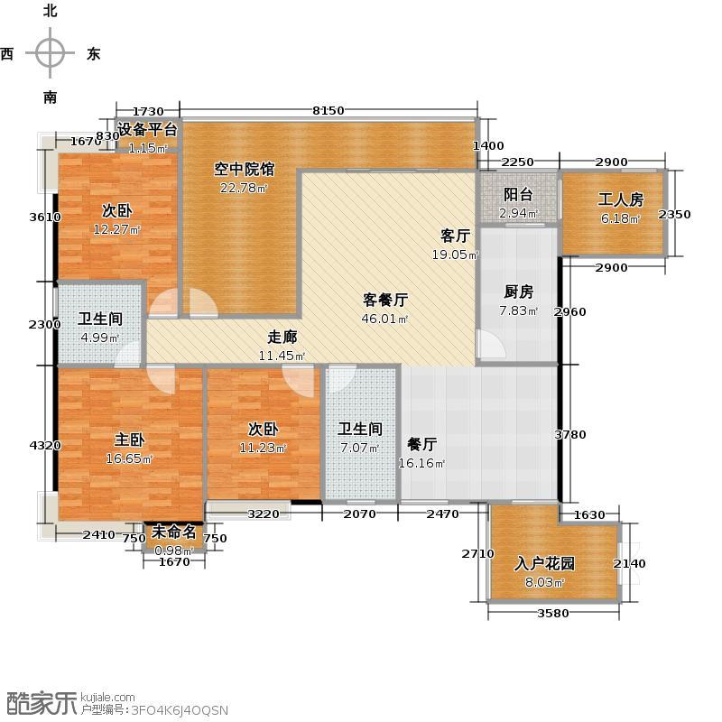 鑫龙天然居二期142.16㎡三房二厅二卫-58套户型