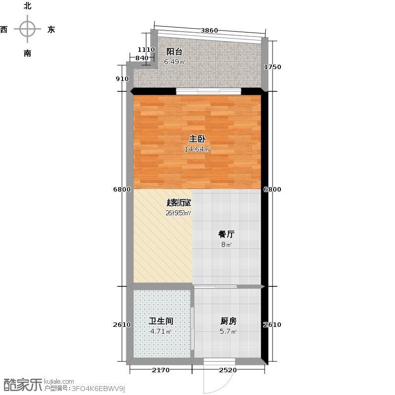 中意宝第52.00㎡一房二厅一卫-52.14平方米-21套户型