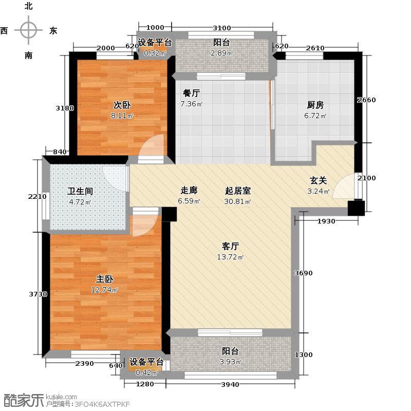 统建天成美雅98.00㎡9号楼H1户型 2室2厅1卫户型2室2厅1卫
