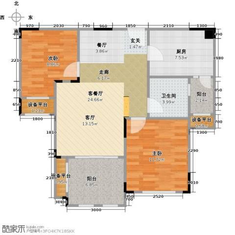 碧桂园凰城2室1厅1卫1厨75.00㎡户型图
