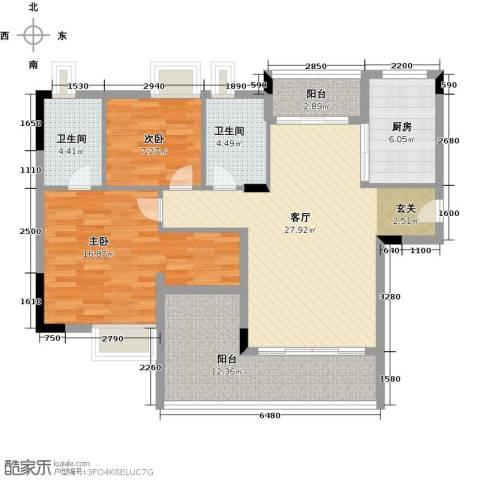 日出观山2室1厅2卫1厨94.00㎡户型图