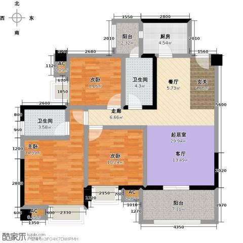 大信君汇湾3室0厅2卫1厨119.00㎡户型图