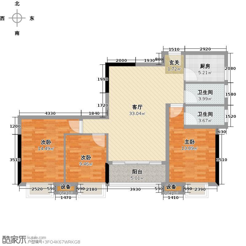 康侨荔都单体楼标准层03户型3室1厅2卫1厨