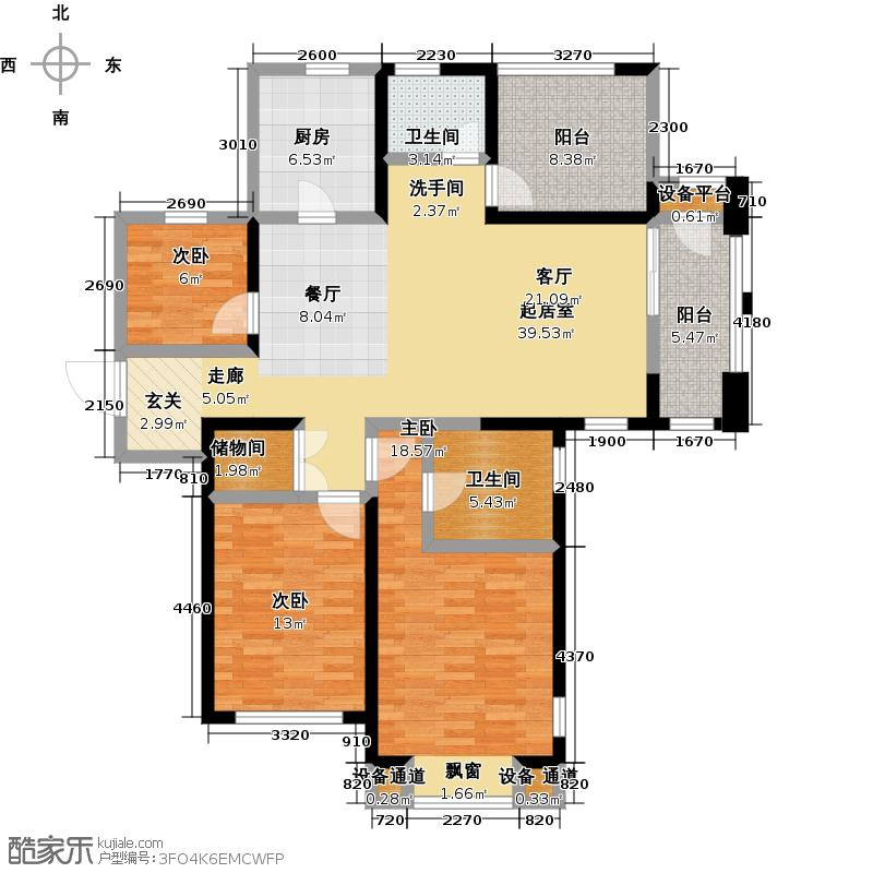 华润国际社区146.00㎡6#D户型 3室2厅2卫户型3室2厅2卫