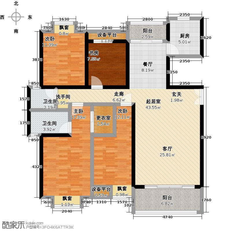 联泰香域滨江159.85㎡臻品C2户型 4室2厅2卫1厨户型