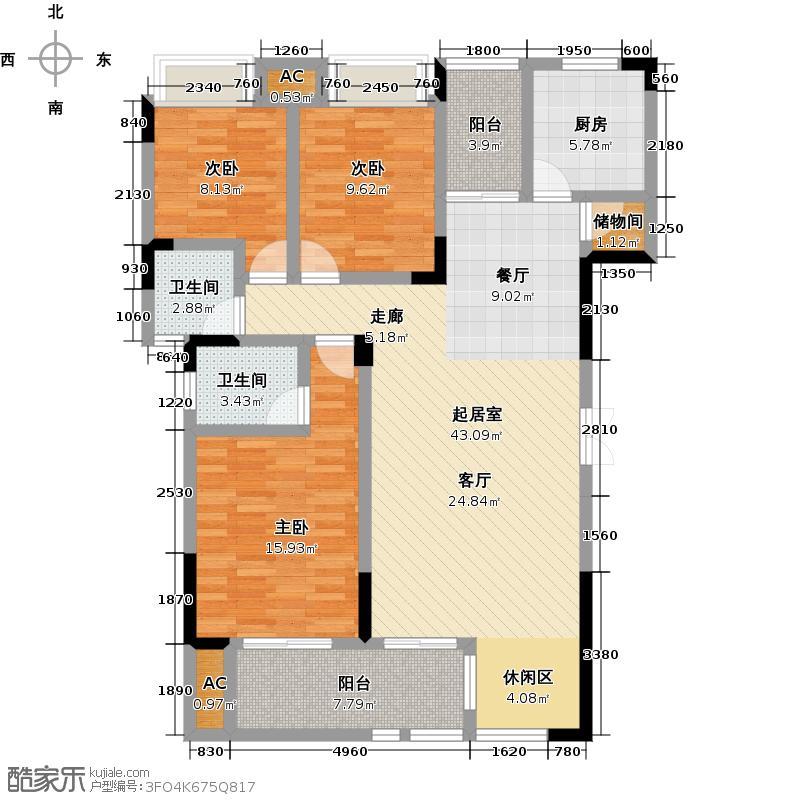 兰亭雅舍126.13㎡兰亭雅舍D户型 3室3厅2卫 126.13平米户型3室3厅2卫