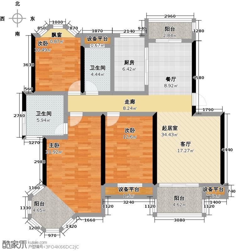 南天阳光125.42㎡南天阳光N05户型 三房两厅两卫 125.42平米 3室2厅2卫1厨户型