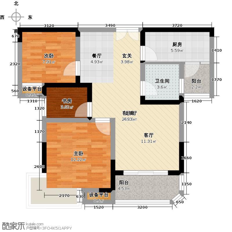 五矿万境水岸90.23㎡11号栋三房两厅二卫户型3室2厅2卫