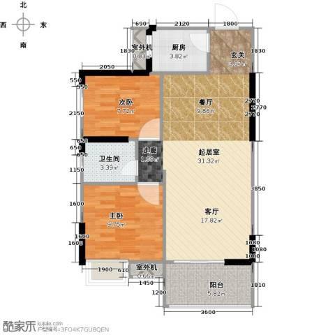 仁文大儒世家绿园2室0厅1卫1厨87.00㎡户型图