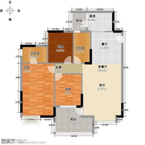 日出观山3室1厅2卫1厨132.00㎡户型图